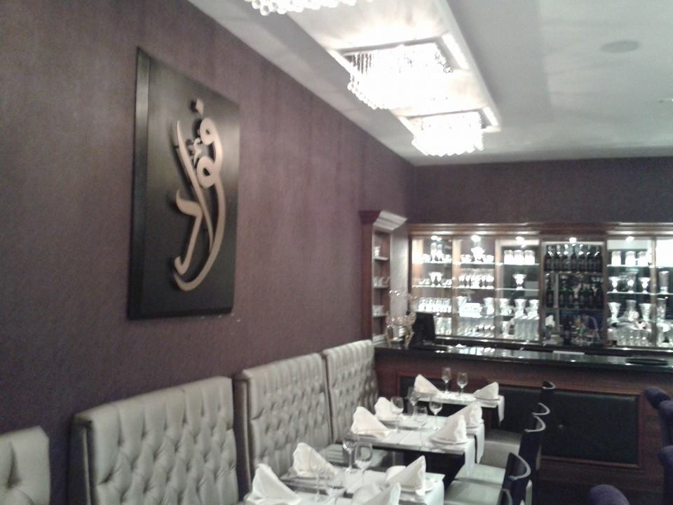 Food Quest: Quay Fine Dining (1/2)